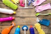 شركة تلال ريسوت لخدمات التنظيف