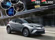 Toyota C-HR car is available for sale, the car is in New condition