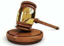محامي وخبير قضائي للتوكل في كافة الدعاوى