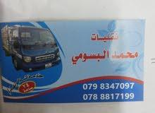 نقل بضائع في عمان  ومن عمان الى جميع المحافضات في المملكه خدمه  24 ساعه