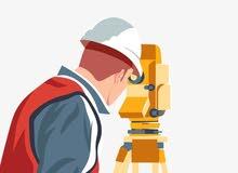 مهندس مساح واجيد الرفع المساحي