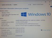 كمبيوتر ايسر و شاشه ديل