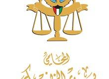 خدمات واستشارات قانونية
