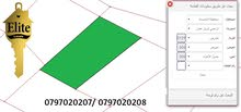 قطعة ارض للبيع في الاردن - عمان - طبربور مساحة 800م