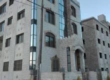 للبيع المستعجل - شقة في شفابدران منطقة الكوم 120 م