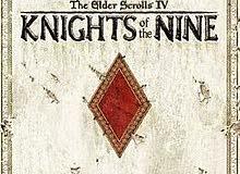 مطلوبة جديدة او مستعملة the elder scrolls IV oblivion