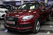 Gasoline Fuel/Power   Audi Q7 2014