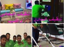 تنظيف المباني والمنازل والشركات(الإدارة عمانية)