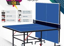 30% offer for Olympia FoldablebTable Tennis