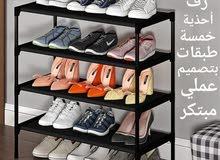رف أحذية مميز