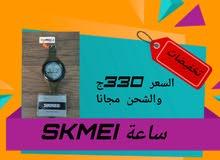- الساعة الرياضية رقم واحد في مصر Skmei و بسعر مميز جداً