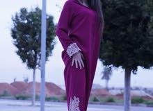 Tailleur_Marocain_Shop