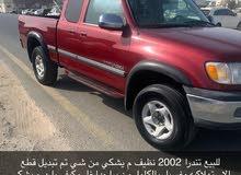 تندرا للبيع 2002 مطلوب 16 قابل