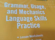 مدرس لغة انجليزية تأسيس وتعليم محادثه و متابعة و تحضير لاختبار الايلتس