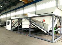 Containerized mobile concrete plant SUMAB K40