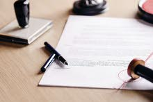 خدمات قانونية إلكترونية  Online legal services