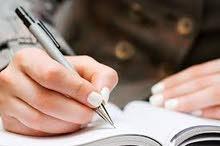 تعبير وبحوث وتقارير باللغة العربية للمدارس والجامعات