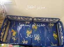 سرير اطفال بحاله الجديد