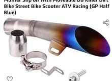universal motorcycle shortly GP exhaust
