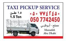 Mazda pickup service