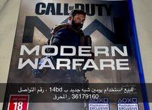 call of duty modern warfer