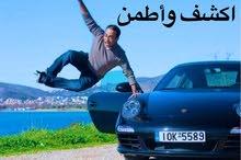 عايز تشتري عربيه أو تبيع عربيتك بيع شراء كشف تصوير
