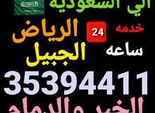 مشاوير خارجه خدمه 24ساعه حسب الطلب من البحرين للسعوديه والكويت  بسياره خاصه