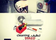 AC, Air conditioner services, cleaning خدمات التكيف من صيانة وتركيب وتنظيف