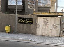 بيت في ياسين خريبط طابقين