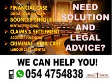 Legal Consultation Services