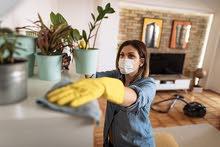 مطلوب عاملة منزلية