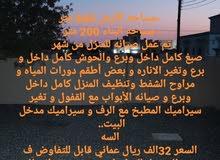 للبيع منزل من المالك مباشرة في محافظة البريمي منطقه خضراء السيح المخطط B