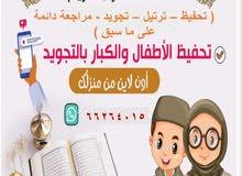 محفظة قرآن كريم ( للأطفال والنساء ) بأسعار رمزية