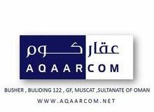 اليرموك حي الداخلية مشتمل للأجار ط اول فوق الأرضي 07724406764