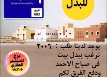 Sabah AL Ahmad residential property for sale with More rooms