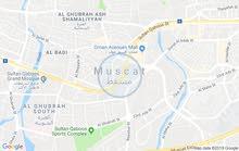 مطلوب فندق في مكة المكرمة أ والمدينة المنورة