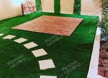 عشب صناعي وتنسيق جلسات