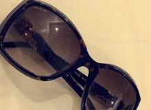 نظارة بولقري