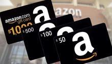 بيع Amazon امازون قيفت كارد Gift Cards و وبطاقات الدفع  وخدمات التسوق عبر الانترنت