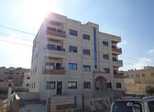 عماره مميزه 16 شقه كل شقة 150م مشروع اسثماري ناجح