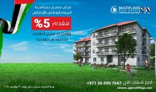Best price 59 sqm apartment for sale in DammamAn Nur