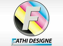 خدمات مطبعية وتصميم