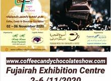 معرض القهوه والحلوى والشوكولاته