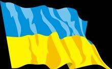 حجز موعيد في السفاره الاوكرانيه