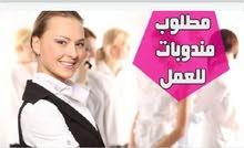 الإمارات مدينة أبوظبي