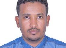 أبحث عن عمل خريج جامعي 31 سنة سوداني