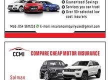 Cheap Motor Insurance in UAE