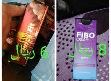 كريم فايبو فيبو fibo  وكيوك فت Quick fit للبشرة والمفاصل