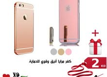 iPhone 6 & 6s Cases هلا فبراير