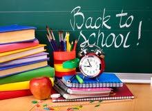 مطلوب معلمات صف للعمل في مدرسة في شفا بدران